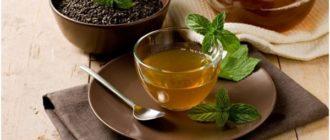 мятный чай на столе