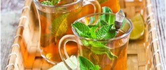 мятный чай в маленьких стаканчиках