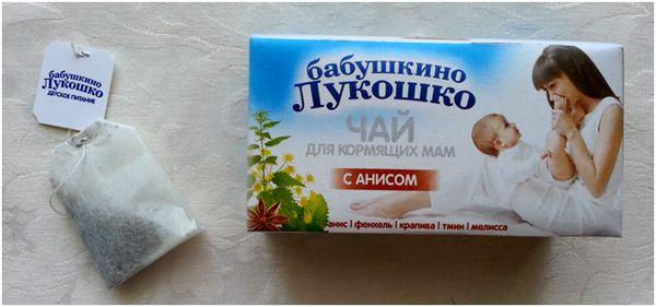 чай для мам бабушкино лукошко