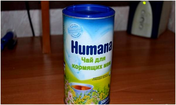 чай хумана для кормящих