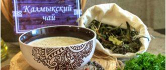 калмыцкий чай в пиале