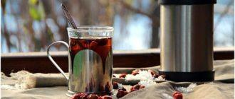 чай и термос