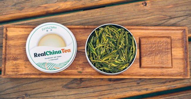 баночка чая лунцзин