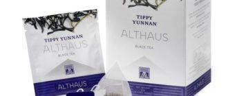 чай альхаус в пирамидках