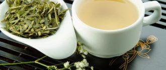 чай лунцзин колодец дракона