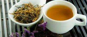 чашка чая дянь хун