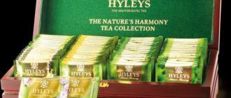 шкатулка с чаем хейлис