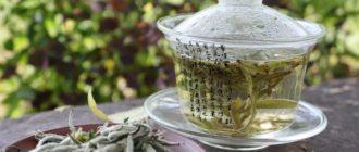 заварник чая белый пион