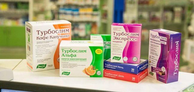 турбослим экспресс похудение отзывы цена киров