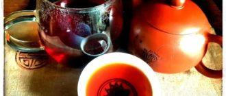 чай алеющий восток
