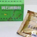 чай шиншитонг в пакетах