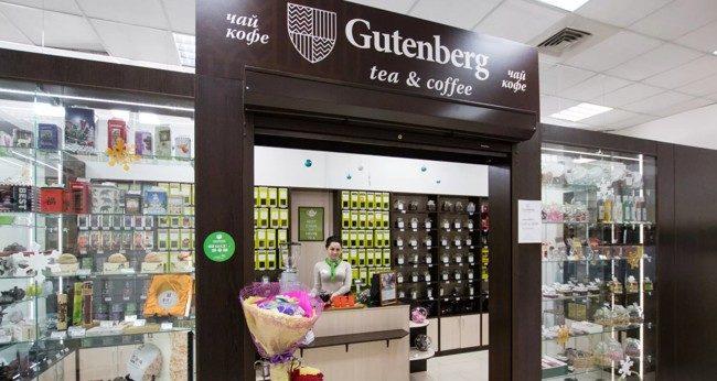 чайный магазин гутенберг
