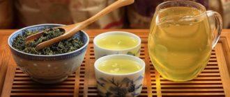 улунский чай