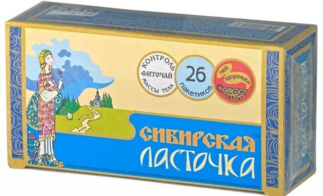 упаковка чая сибирская ласточка