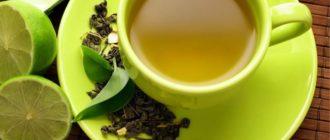 зеленая кружка чая